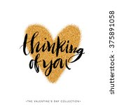 thinking of you. valentines day ... | Shutterstock .eps vector #375891058