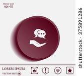 speech web icon. vector design | Shutterstock .eps vector #375891286