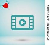 movie film strip vector icon | Shutterstock .eps vector #375892069