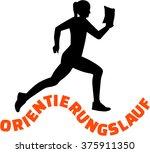 orienteering sihouette woman  | Shutterstock .eps vector #375911350
