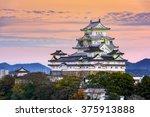 Himeji, Japan at the castle. - stock photo