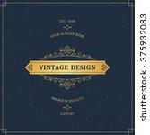 vector calligraphic logo...   Shutterstock .eps vector #375932083
