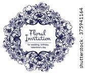 vintage delicate invitation... | Shutterstock . vector #375941164