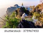 Wat Chalermprakiat Prajomklao...