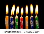 burning colorful birthday... | Shutterstock . vector #376022104