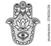 hamsa hand drawn symbol.... | Shutterstock .eps vector #376026136