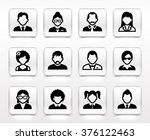 people face set on white square ... | Shutterstock .eps vector #376122463