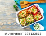 bell pepper cut in half and... | Shutterstock . vector #376123813