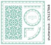 vintage frame pattern set 083... | Shutterstock .eps vector #376137868