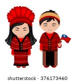 taiwanese in national dress... | Shutterstock .eps vector #376173460