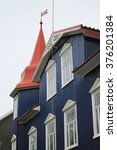 Small photo of Traditional wooden building in Akureyri, Iceland