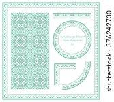 vintage frame pattern set 118... | Shutterstock .eps vector #376242730