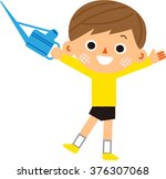 boy with a watering can | Shutterstock .eps vector #376307068