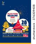 carnival theme template design... | Shutterstock .eps vector #376309408