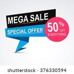 mega sale origami paper banner... | Shutterstock .eps vector #376330594