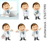 doctor | Shutterstock .eps vector #376377490