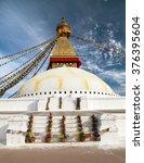 Small photo of Boudhanath stupa - Kathmandu - Nepa