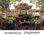 gao miao temple in zhongwei... | Shutterstock . vector #376399999