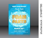 foam party flyer. template of... | Shutterstock .eps vector #376489780