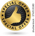 special offer golden sign with... | Shutterstock .eps vector #376513180
