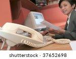 secretary | Shutterstock . vector #37652698