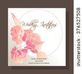 wedding invitation  decorated... | Shutterstock .eps vector #376527508