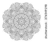 mandala zentangl. doodle... | Shutterstock .eps vector #376549198