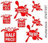 sale stamp vector set | Shutterstock .eps vector #37657357