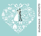 wedding invitation card.wedding ... | Shutterstock . vector #376594570