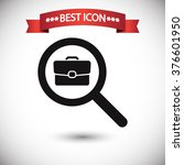 search job icon vector