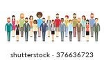 group of business people big... | Shutterstock .eps vector #376636723