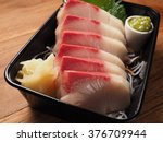Small photo of Amberjack sashimi, Hamachi