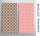 vertical seamless geometric... | Shutterstock .eps vector #376710430
