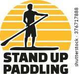 stand up paddle icon | Shutterstock .eps vector #376717888
