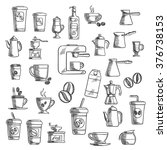 coffee icons with takeaway cups ... | Shutterstock .eps vector #376738153