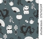 china's icons hand drawn... | Shutterstock .eps vector #376763149