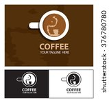 coffee cup elephant drink logo  | Shutterstock .eps vector #376780780