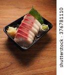 Small photo of Amberjack sashimi, Hamachi