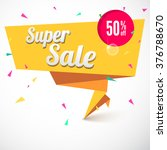 super sale origami paper banner....   Shutterstock .eps vector #376788670