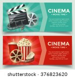 cinema concept poster template... | Shutterstock .eps vector #376823620