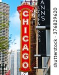 chicago  il   may 22  chicago... | Shutterstock . vector #376829620