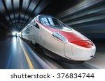 super streamlined train   Shutterstock . vector #376834744