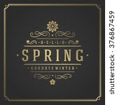 spring typography quote label... | Shutterstock .eps vector #376867459