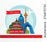 beijing  detailed silhouette.... | Shutterstock .eps vector #376875754