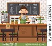 barista creates a coffee drink... | Shutterstock .eps vector #376876018