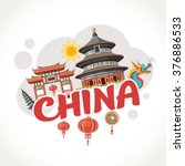 travel text country china | Shutterstock .eps vector #376886533