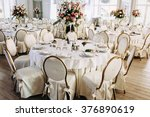 luxury  elegant wedding... | Shutterstock . vector #376890619