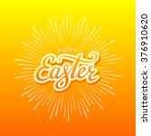 happy easter typographical... | Shutterstock .eps vector #376910620