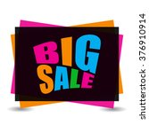 big sale super discount tag... | Shutterstock .eps vector #376910914