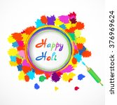 happy holi  card with color... | Shutterstock .eps vector #376969624